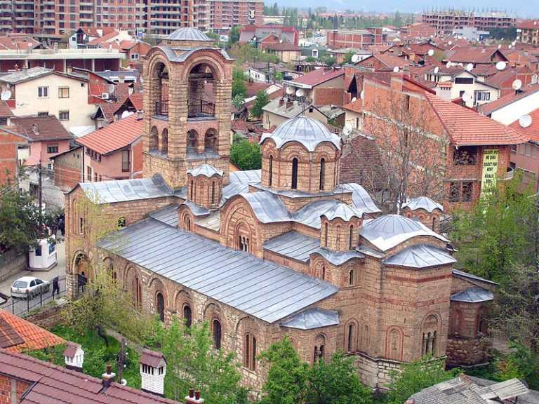 Η διαχρονική παρουσία του ελληνισμού στο Κοσσυφοπέδιο