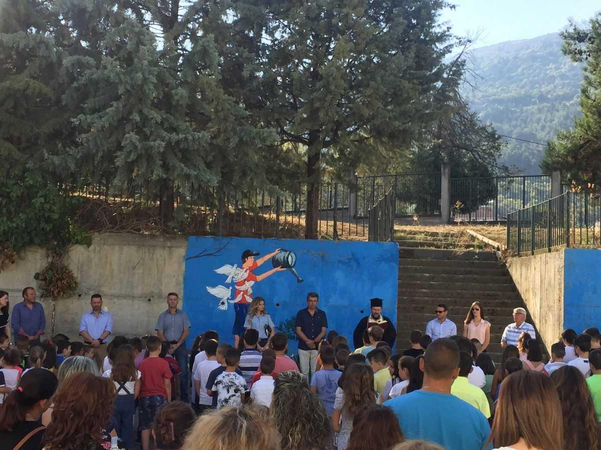 Φωτογραφίες από τους σημερινούς Αγιασμούς στα σχολεία του Δήμου Σερβίων-Βελβεντού