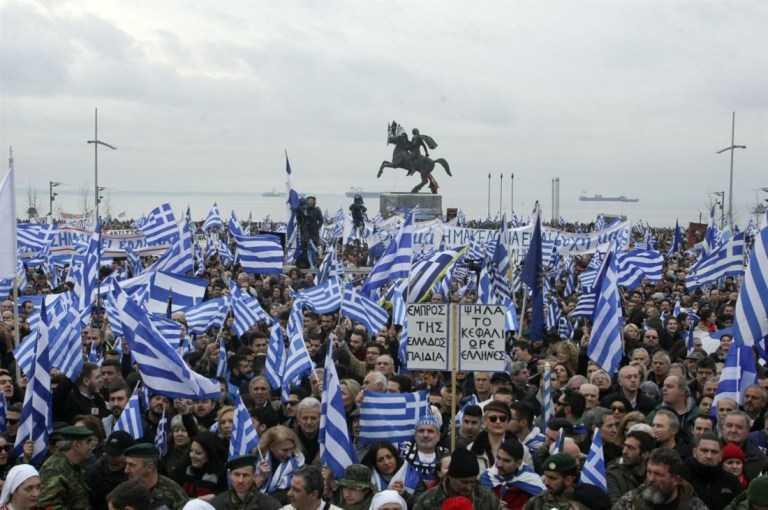 781προσωπικότητες-μέλητουInternational Hellenic Association  ζητούν Δημοψήφισμα για την συμφωνία των Πρεσπών