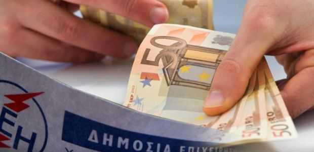 ΧΡΗΜΑΤΟΔΟΤΗΣΗ από το Πρόγραμμα Δημοσίων Επενδύσεων 700 ΕΚΑΤ. ΕΥΡΩ ΓΙΑ ΝΕΕΣ ΕΠΙΧΕΙΡΗΣΕΙΣ