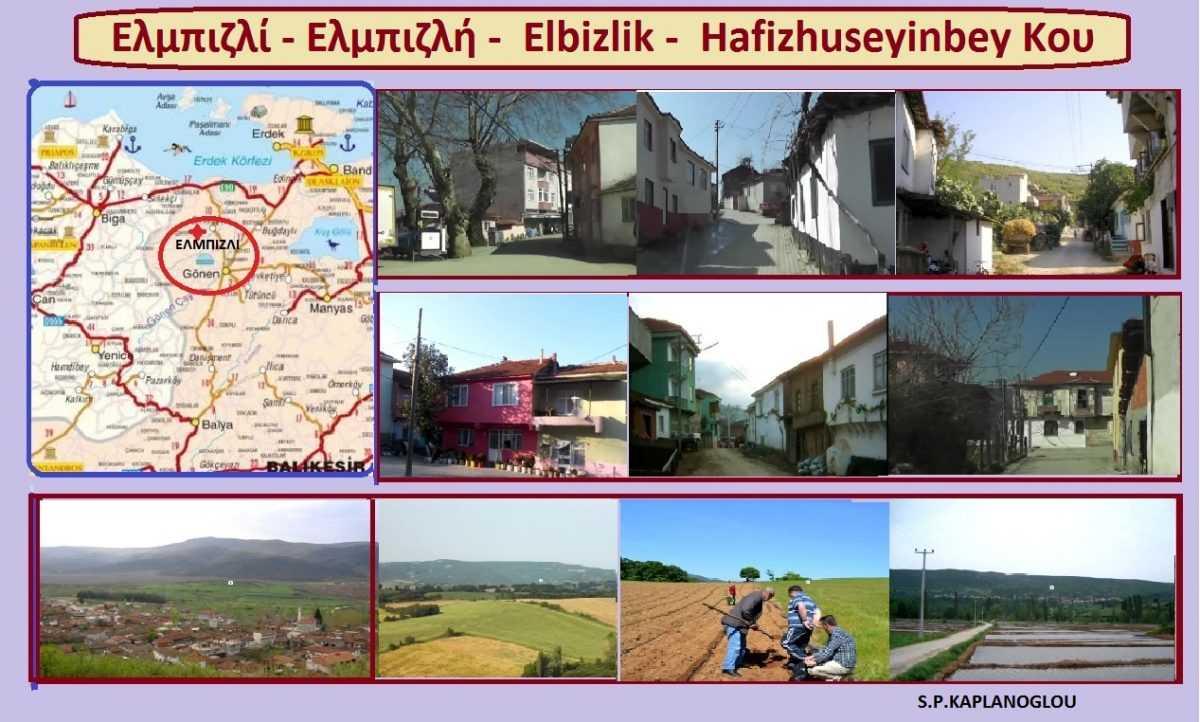 Ελμπιζλί - Ελμπιζλή - Elbizlik - Hafizhuseyinbey Κου Gonen (Σταύρου Π. Καπλάνογλου)
