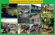 Σιντιργί -Sındırgı- Αδαηνείο -Koruköy - Κουρούκοβ. Η διέλευση της Ανεξάρτητης Ελληνικής Μεραρχίας. Σταύρου Π.Καπλάνογλου