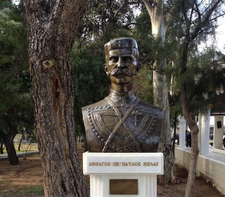 Όταν ο Παύλος Μελάς αφύπνιζε τον ελληνισμό