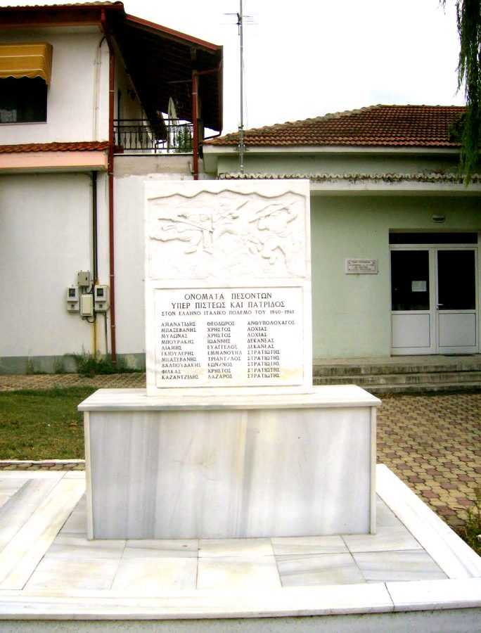 Εκδήλωση στο μνημείο της Εθνικής Αντίστασης στον Περδίκα το Σάββατο 20/10  προς τιμήν των αγωνιστών του ΕΛΑΣ που έχασαν τη ζωή τους στις 11 Οκτώβρη του 1944
