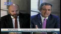 Ο Στάθης Κωνσταντινίδης στο Top Channel: