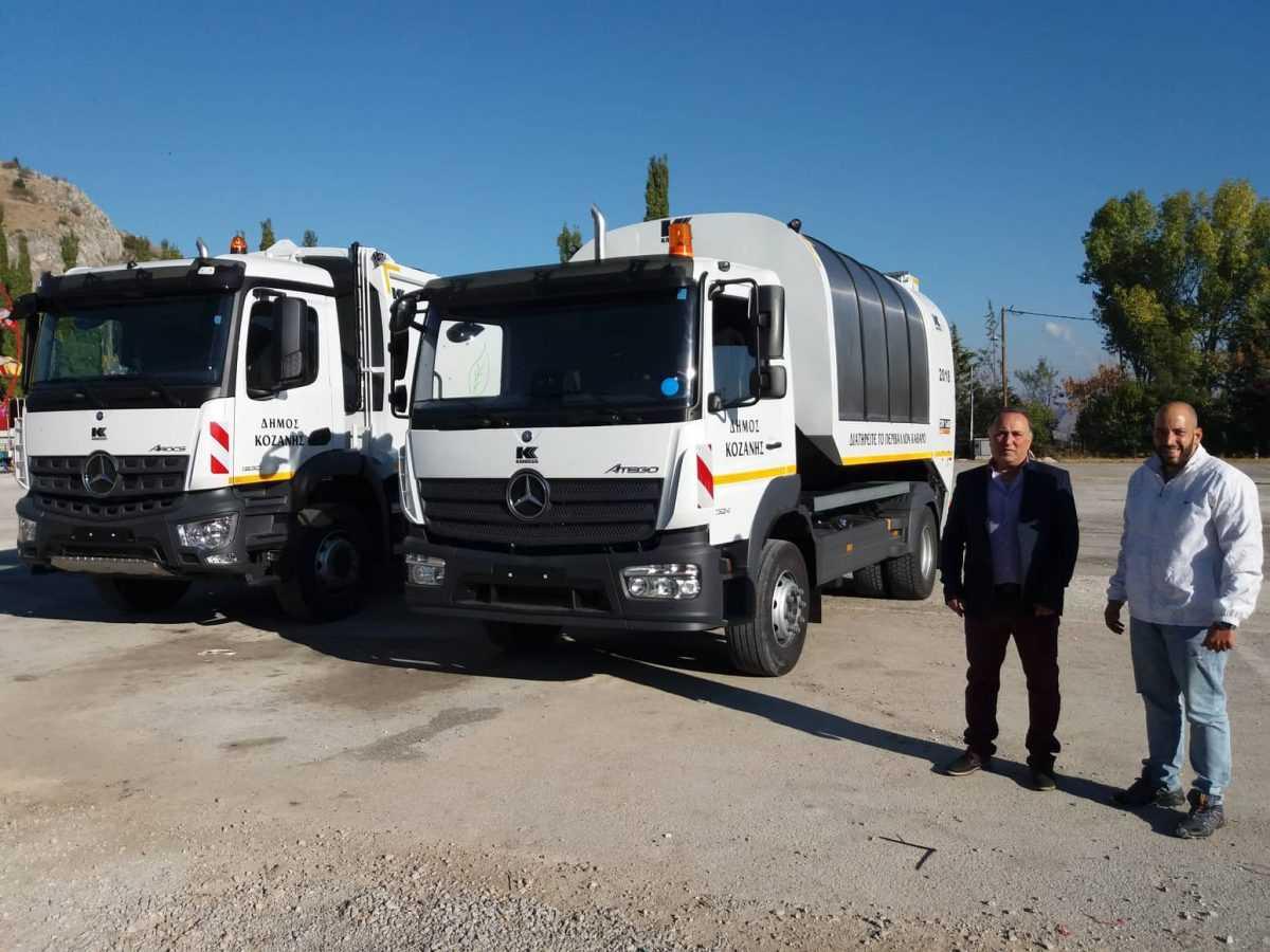 Με δύο νέα απορριμματοφόρα ενισχύθηκε ο στόλος του Δήμου Κοζάνης!