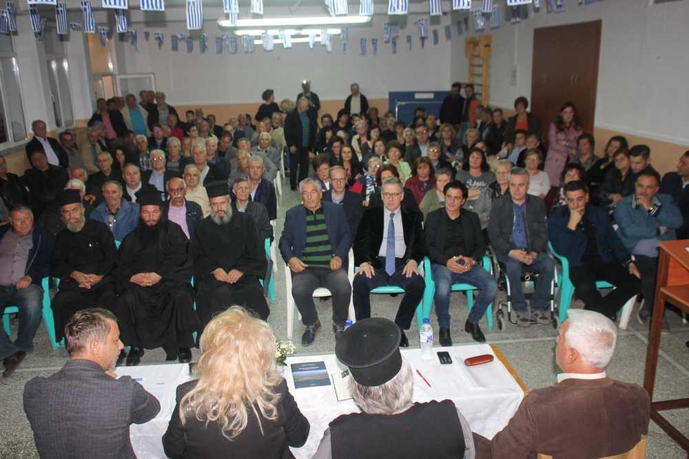 Πολύς κόσμος στην παρουσίαση του βιβλίου του Γεωργίου Λαγογιάννη «Το Πλατανόρευμα στο χθες και το σήμερα» (βίντεο, φωτογραφίες)