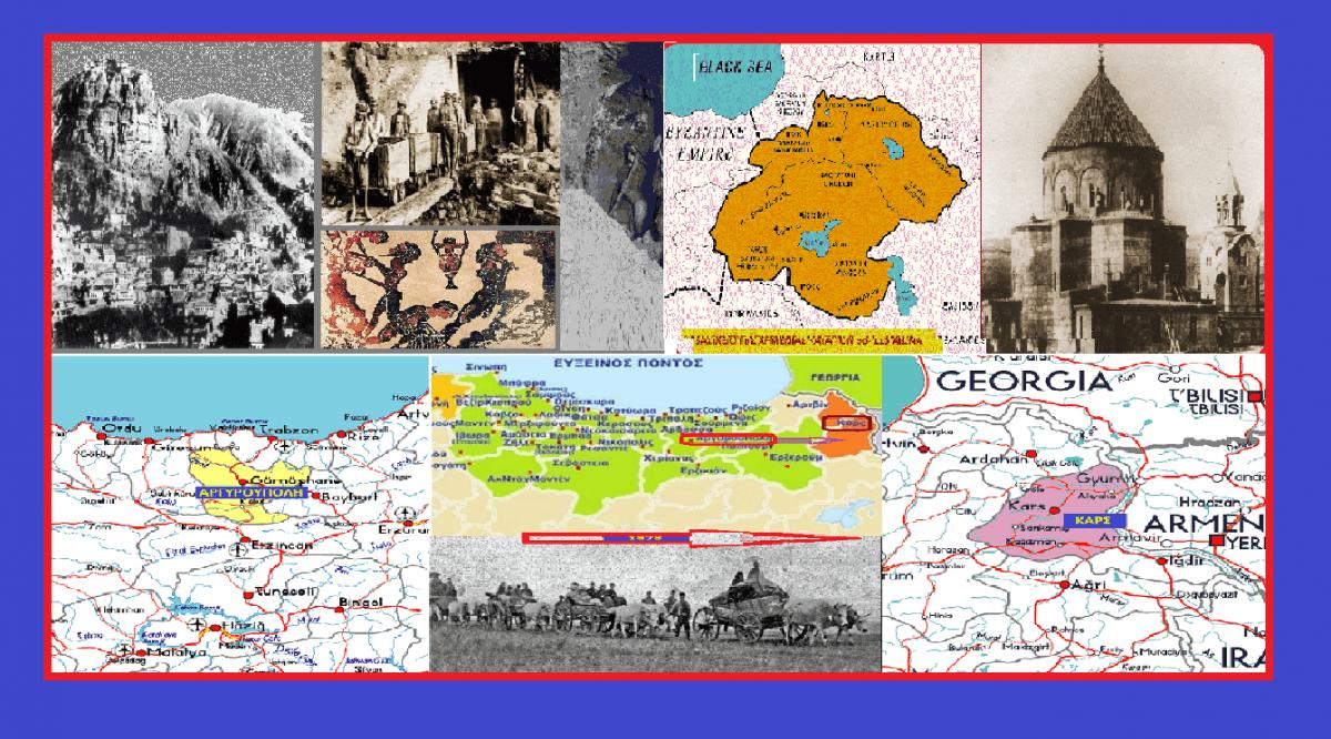 Η ΙΣΤΟΡΙΑ ΤΩΝ ΚΑΡΣΛΙΔΩΝ 1878 -1923. (ΕΛΛΗΝΩΝ ΚΑΤΟΙΚΩΝ ΤΟΥ ΚΑΡΣ ΕΩΣ ΤΟ 1919 ) VIDEO Σταύρου Π. Καπλάνογλου