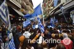 Σειρά έχουν οι Φοιτητές να συνεχίσουν τις διαδηλώσεις για τη Μακεδονία, ώστε να ζήσουμε ιστορικές στιγμές!