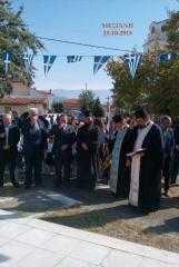 Η γιορτή της 28ης Οκτωβρίου 1940  στην Α.Π.Β. της Ιεράς Μητροπόλεως Σερβίων και Κοζάνης