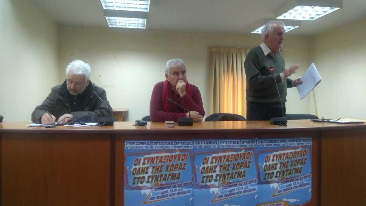 Συγκέντρωση-ενημέρωση της Σ.Ε.Α. (Συντονιστική Επιτροπή Αγώνα) των Συνεργαζόμενων Συνταξιουχικών Οργανώσεων στο Εργατικό Κέντρο Κοζάνης, για την προετοιμασία και συμμετοχή των συνταξιούχων στο πανελλαδικό συλλαλητήριο στις 15 Δεκεμβρίου στην Αθήνα