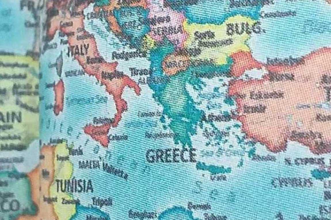 Ιδιωτική Εταιρεία εκτύπωσε ημερολόγια για την ΕΛΑΣ όπου η ΠΓΔΜ αναγράφεται ως «Μακεδονία» και το ψευδοκράτος της Κύπρου ως «Βόρεια Κύπρο»