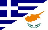 Μόνον η Κύπρος σώζει τον Ερντογάν