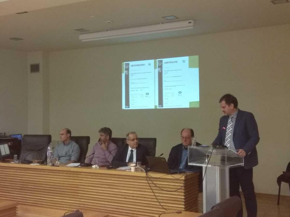 Παράδειγμα καλής πρακτικής η Προτυποποίηση Διαδικασιών της Διεύθυνσης Οικονομικών του Δήμου Κοζάνης και η  Πιστοποίηση με ISO