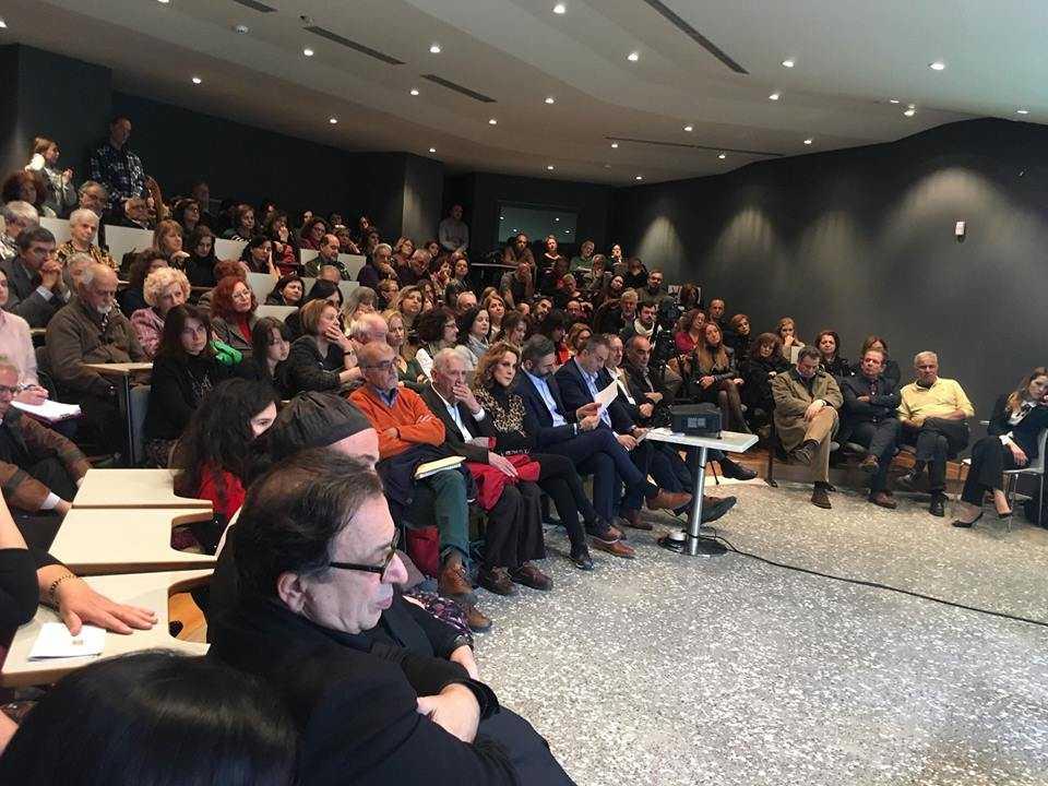 Ολοκληρώθηκε με μεγάλη επιτυχία  το Γ' Συμπόσιο Λογοτεχνίας στην Κοζάνη