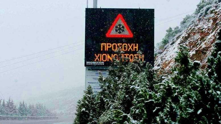 Χιονοπτώσειςκατά τόπους πυκνές σταορεινάκαθώς και σεημιορεινέςπεριοχέςτηςΜακεδονίας. Αγριεύει ο καιρός: Βοριάδες, αισθητή πτώση της θερμοκρασίας