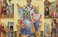 Ο Άγιος Σπυρίδων, Η Σοφία του Θεού και η επιστήμη του ανθρώπου