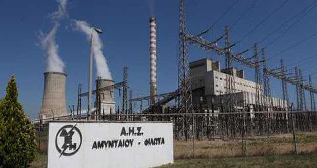 Παραπομπή της Ελλάδας για τον ΑΗΣ Αμυνταίου εξετάζει η Κομισιόν...Κίνδυνος ανατροπής του σκηνικού