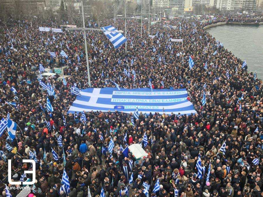 """Βαρυσήμαντο """"ΟΧΙ"""" στην Συμφωνία των Πρεσπών απο τους 22 Μητροπολίτες της Μακεδονίας"""