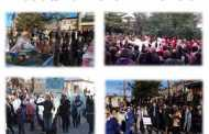 Εορταστικές Εκδηλώσεις Εράτυρας -