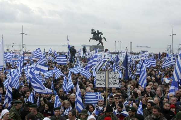 Διαδικτυακά πάνω από1000 υπογραφές Ελλήνων προσωπικοτήτωναπό την Ελλάδα και το εξωτερικό, οι οποίοικαταγγέλλουν την Συμφωνία των Πρεσπών. ΟΛΟΚΛΗΡΗ Η ΛΙΣΤΑ