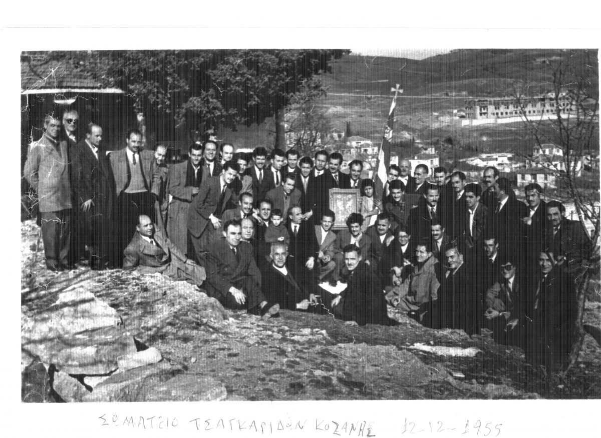 12 ΔΕΚΕΜΒΡΙΟΥ ΕΟΡΤΑΖΕΤΑΙ Η ΜΝΗΜΗ ΤΟΥ ΑΓΙΟΥ ΣΠΥΡΙΔΩΝΟΣ ΠΡΟΣΤΑΤΗ ΤΩΝ ΤΣΑΓΚΑΡΗΔΩΝ. (Φωτο του 1955 από τους τσαγκαράδες της Κοζάνης)