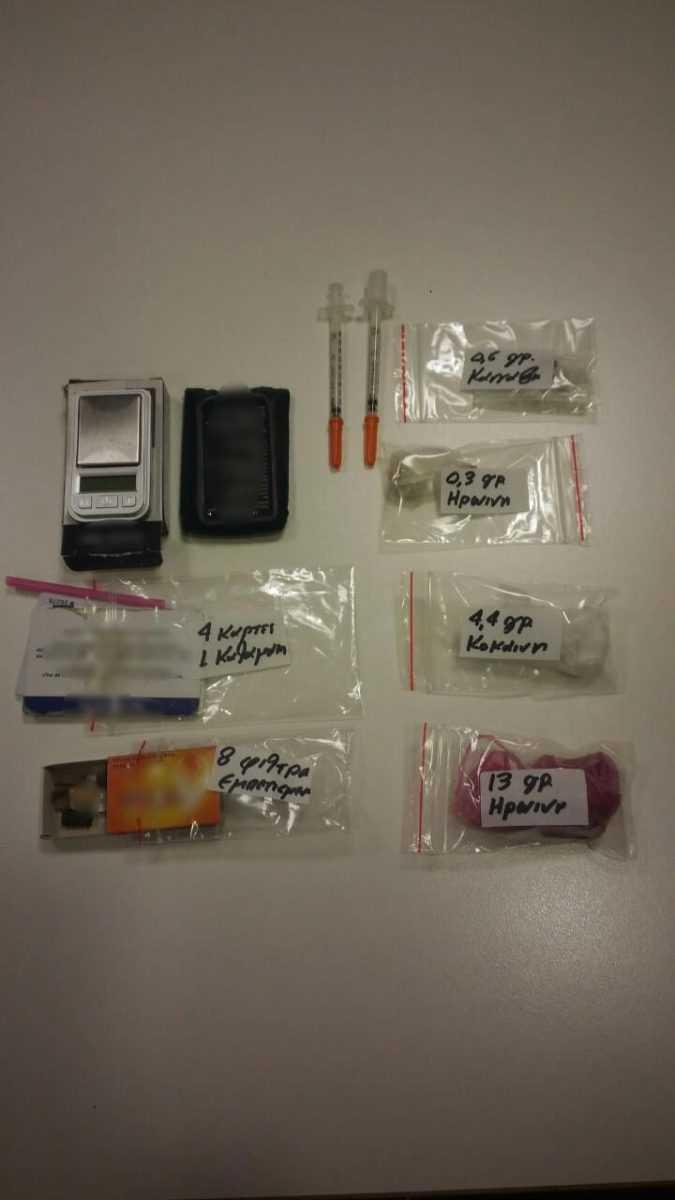 Σύλληψη δύο ατόμων στην Πτολεμαΐδα για διακίνηση ναρκωτικών. Κατασχέθηκαν μεταξύ άλλων 13 γραμμάρια ηρωίνη και 4 γραμμάρια κοκαίνη