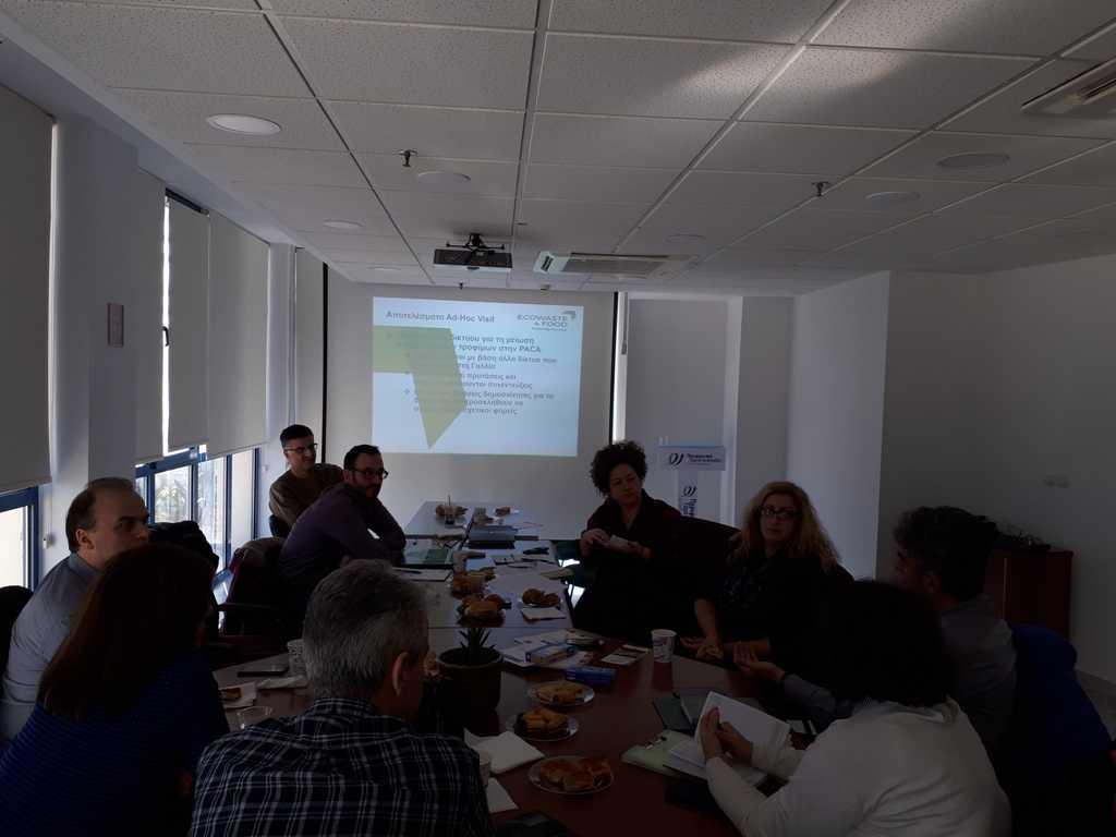 """Περιφερειακό Ταμείο Δυτικής Μακεδονίας: Συνάντηση Εμπλεκόμενων Φορέων (Stakeholders Meeting)  στο πλαίσιο του έργου """"ECOWASTE4FOOD"""" στην Περιφέρεια Δυτικής Μακεδονίας"""