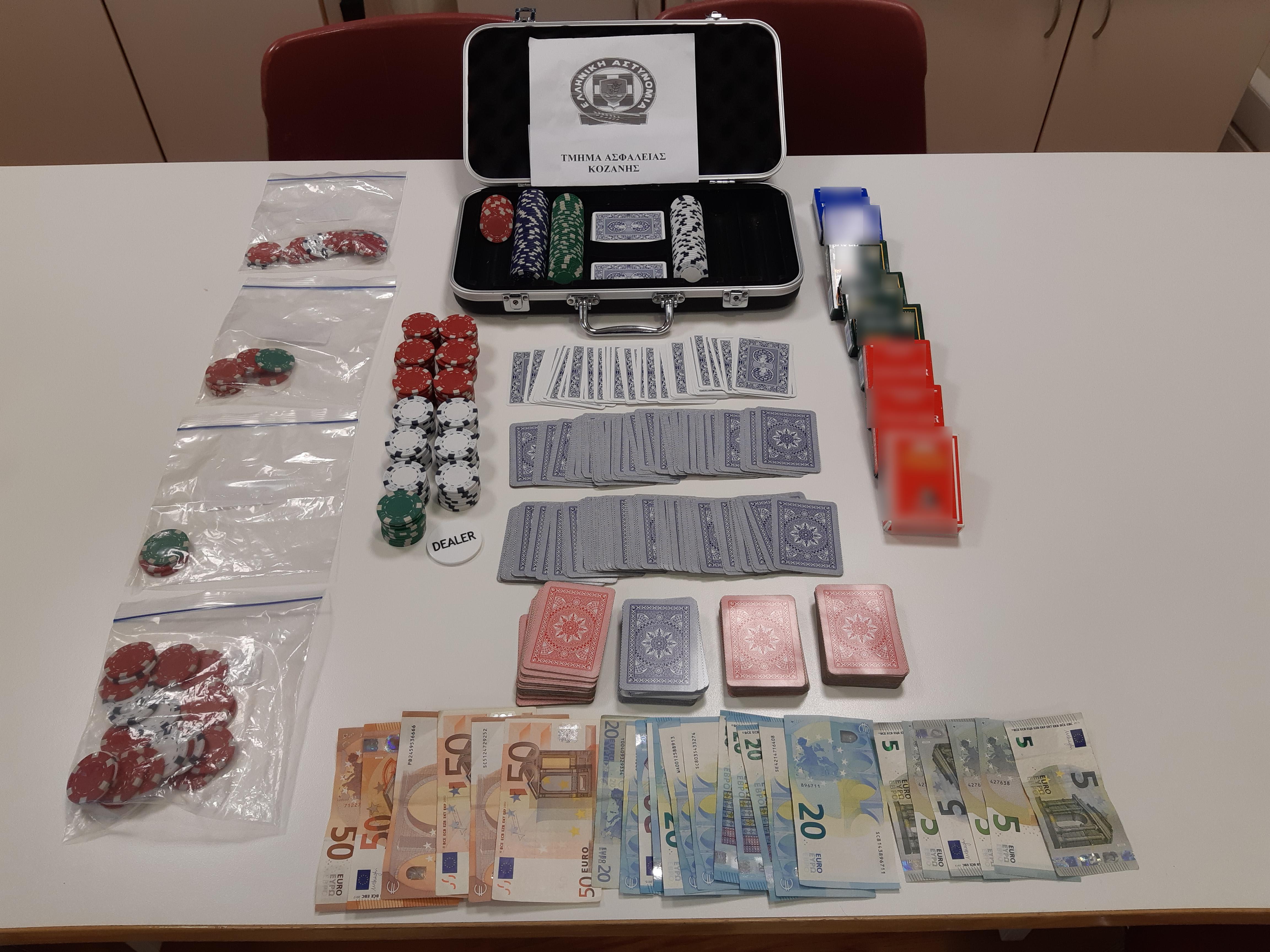 Συλλήψεις ατόμων και εξιχνίαση κλοπής, κατά το τελευταίο 24ωρο, για διάφορα ποινικά αδικήματα στη Δυτική Μακεδονία. Μεταξύ των οποίων η υπεξαίρεση ποσού 6.800 ευρώ