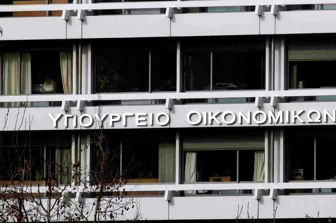 Καταδικάζει την επίθεση με τσεκούρι στην ΔΟΥ Κοζάνης το Υπουργείο Οικονομικών