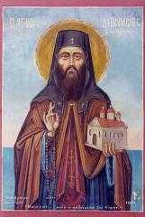 Πανηγυρίζει την Τετάρτη, 23 Ιανουαρίου 2019  ο Ιερός Ενοριακός Ναός του Αγίου Διονυσίου Βελβεντού.