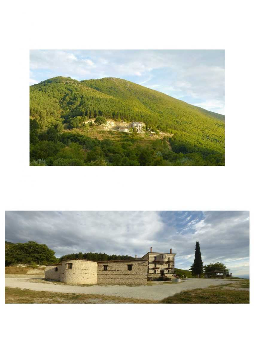 Εράτυρα Κοζάνης. Ιερά Μόνη Αγίου Αθανασίου (το μοναστήρι που πιθανότατα  χτίστηκε πριν το 1600 και με δαπάνες των Βυζαντινών βασιλέων)