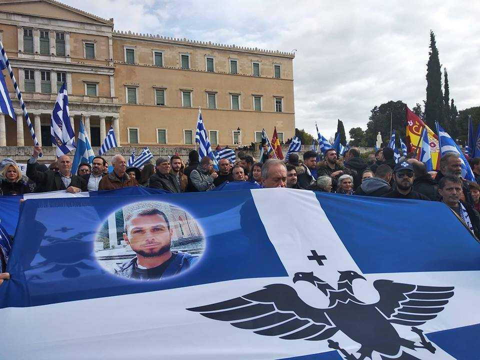 ΑΝΑΚΟΙΝΩΣΗ – ΚΑΤΑΓΓΕΛΙΑ Επιτροπής Αγώνα για την Ελληνικότητα της Μακεδονίας για τα επεισόδια στο συλλαλητήριο