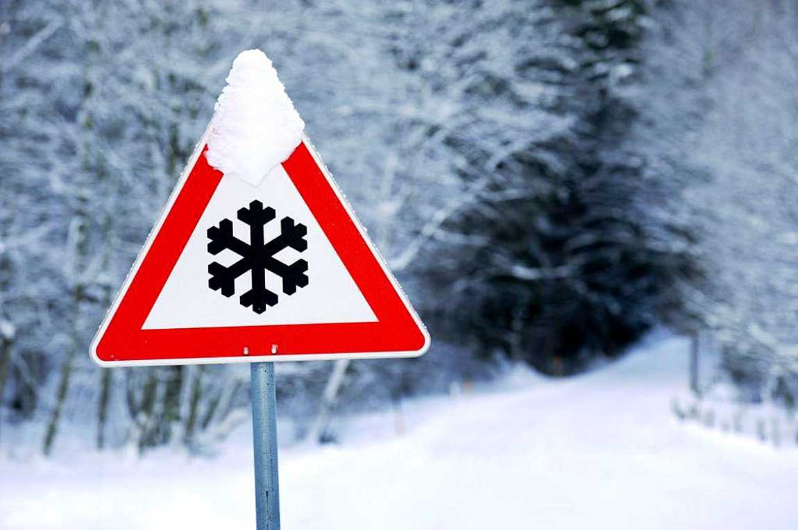 «Σοφία» φεύγει - Έρχεται ο «Τηλέμαχος» με χιόνια, κρύο και ολικό παγετό. Στη Δυτική Μακεδονία κατά τόπους η θερμοκρασία θα φτάσε στους -12 βαθμούς κελσίου