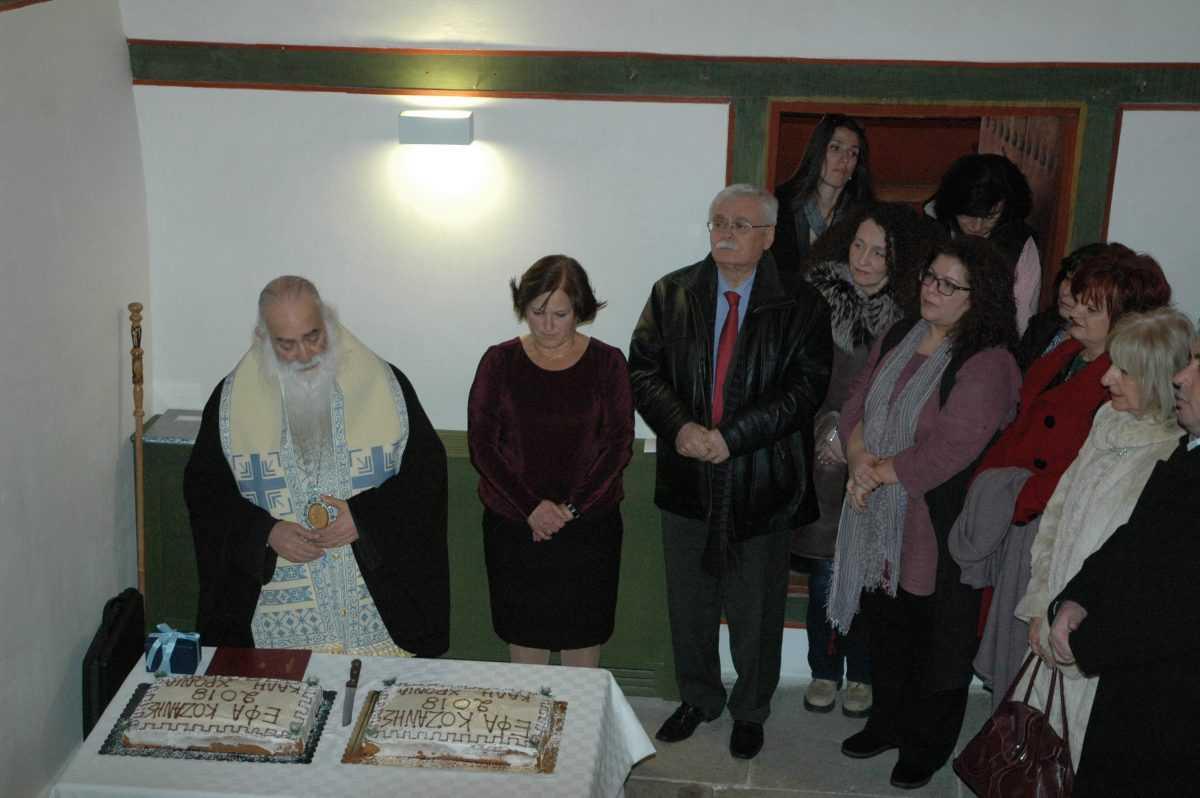 Η Προϊσταμένη και το προσωπικό της Εφορείας Αρχαιοτήτων Κοζάνης εκφράζουν την βαθειά τους θλίψη για την απώλεια του Σεβασμιοτάτου Μητροπολίτη Σισανίου και Σιατίστης Παύλου.