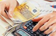 Ελληνική Αναπτυξιακή Τράπεζα - Δυτική Μακεδονία: Κεφάλαιο κίνησης με επιδότηση επιτοκίου για μικρές επιχειρήσεις. Υποβολή αιτήσεων από την 2α Ιουνίου