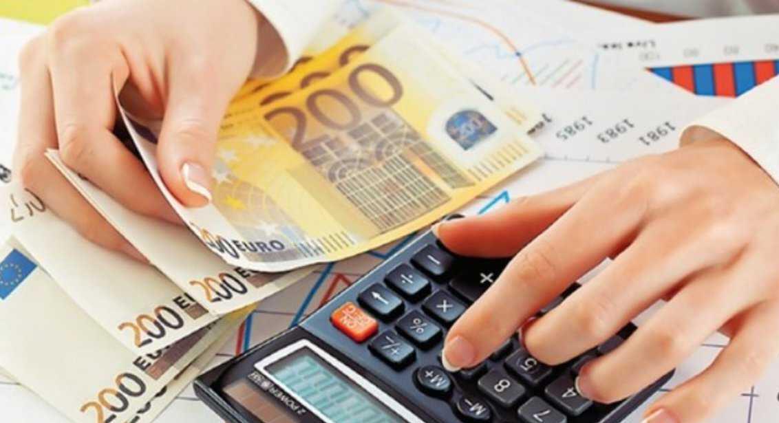 Έως την Παρασκευή 22/01/2021 η υποβολή προτάσεων στη δράση ΕΣΠΑ -Εξωστρεφής Επιχειρηματικότητα στη Δυτική Μακεδονία για ενίσχυση υφιστάμενων, νέων και υπό σύσταση πολύ μικρών, μικρών και μεσαίων επιχειρήσεων