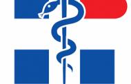 Συγχαρητήριο στον παθολόγο γιατρό του «Μαμάτσειου» Κρατικού Νοσοκομείου Κοζάνης Δημήτριο Ντέμο
