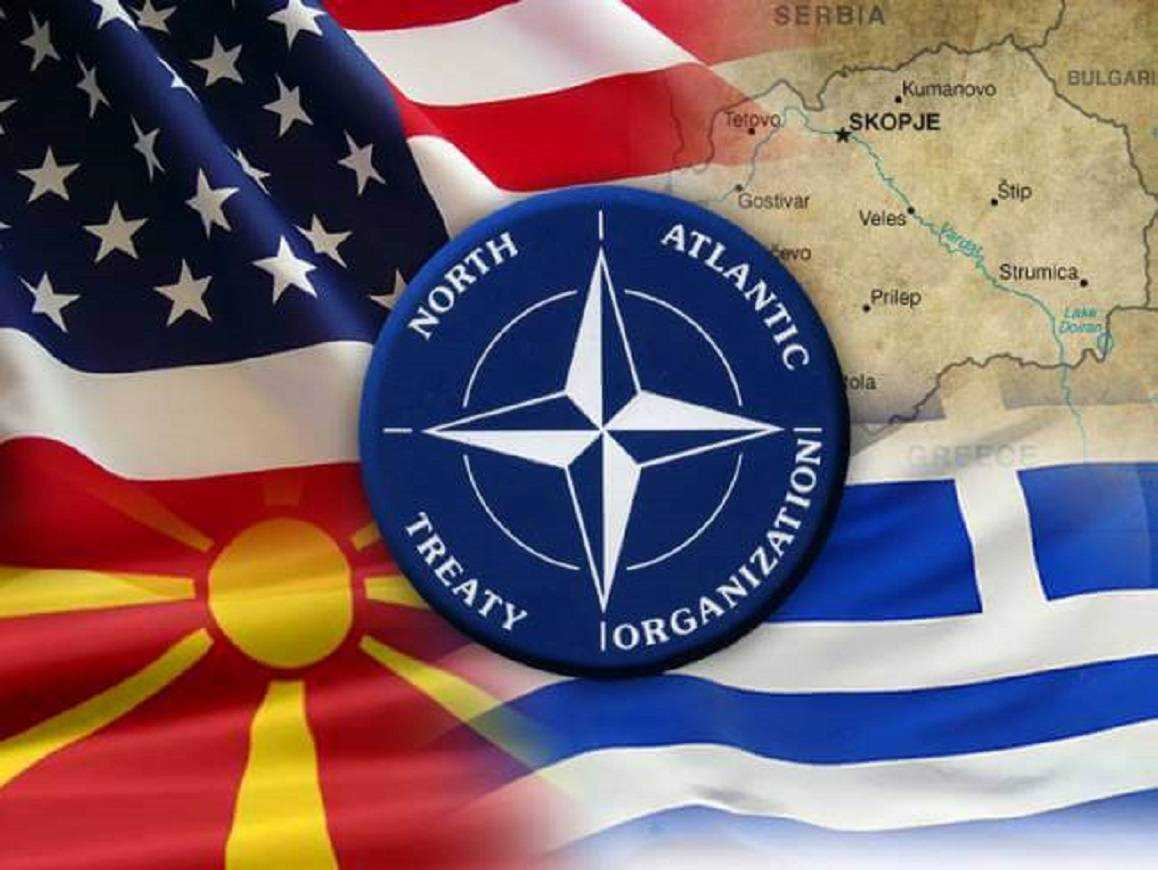 Την έρχομενη εβδομάδα ψηφίζεται το πρωτόκολλο ένταξης της ΠΓΔΜ στο ΝΑΤΟ Θα ακολουθηθούν οι διαδικασίες κύρωσης διεθνούς σύμβασης. Εσωκομματικές διαφοροποιήσεις έχει «προβλέψει» ο Ν.Βούτσης.