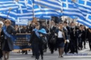 Η σημερινή μετανάστευση – αποδημία των Ελλήνων επιστημόνων