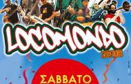Οι Locomondo το Σάββατο της Μικρής Αποκριάς, 2 Μαρτίου, στην κεντρική πλατεία Κοζάνης στις 9 το βράδυ