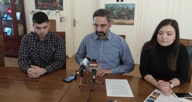 Ανοίγουν την Τετάρτη οι αιτήσεις για την πρώτη προσομοίωση Δημοτικού Συμβουλίου Νέων στην πόλη της Κοζάνης