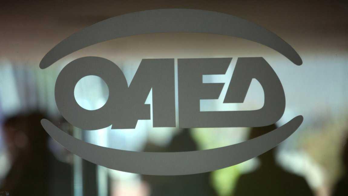 ΟΑΕΔ: Επιδότηση για όσους έκλεισαν λόγω κρίσης - Δείτε τα ποσά και τα κριτήρια