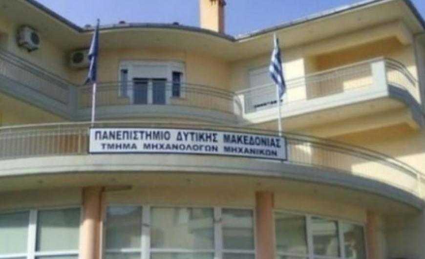 Πανεπιστήμιο Δυτικής Μακεδονίας: Η ανάγκη μιας χρηστής διοίκησης. Για ποιο λόγο επιλεκτικά και παραγνωρίζοντας τον χρόνο υποβολής τους δεν εξετάζονται όλα τα αιτήματα εσωτερικών μετακινήσεων των μελών ΔΕΠ; Για ποιο λόγο άλλες αιτήσεις μελών ΔΕΠ  εξετάζονται τάχιστα και αντιμετωπίζονται με ευνοϊκούς όρους χωρίς την ανάλογη νομική εξασφάλιση των αποφάσεων;