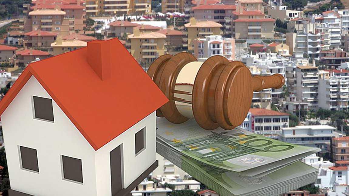 «Κλειδώνουν» τα κριτήρια για την προστασία της πρώτης κατοικίας