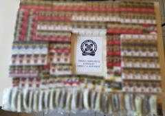 Σύλληψη 27χρονου αλλοδαπού στην Πτολεμαϊδα για λαθραία τσιγάρα και αδασμολόγητη ποσότητα καπνούΚατασχέθηκαν συνολικά -250- πακέτα αφορολόγητων τσιγάρων και -1.250- γραμμάρια αδασμολόγητου καπνού