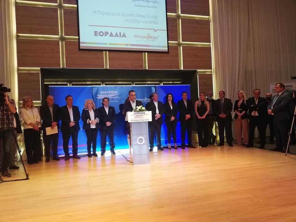 Η παρουσίαση των 16 πρώτων υποψηφίων περιφερειακών συμβούλων στην Εορδαία του Συνδυασμού