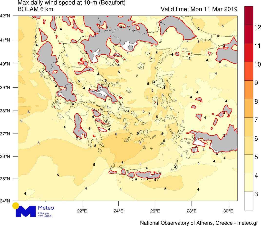Πού θα πετάξετε εύκολα χαρταετό την Καθαρά Δευτέρα. Ευνοείται σήμερα το πέταγμα χαρταετού στη Δυτική Μακεδονία σύμφωνα με το meteo.gr