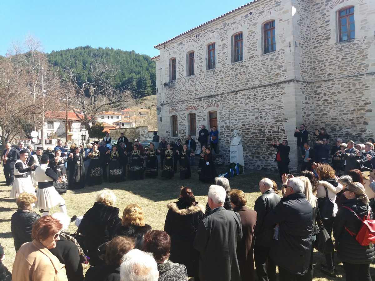 Σε κλίμα συγκίνησης η τέλεση του Μνημοσύνου υπέρ των Ευεργετών της Βλάστης και η εκδήλωση παρουσίασης της ένταξης του Τρανού Χορού της Βλάστης στον ΕθνικόΚατάλογο της Άυλης Πολιτιστικής Κληρονομιάς
