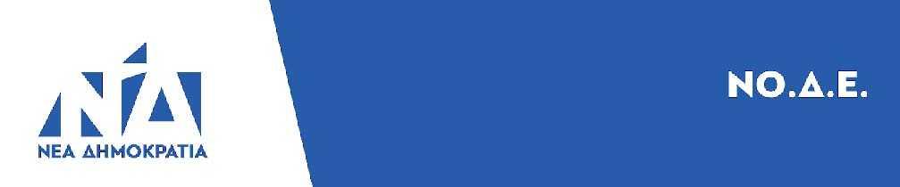 ΜΟΝΟ ΜΕ ΠΡΟΚΛΗΤΙΚΗ ΑΣΤΥΝΟΜΕΥΣΗ, ΧΗΜΙΚΑ & ΠΑΡΑΤΕΤΑΓΜΕΝΕΣ «ΚΛΟΥΒΕΣ» ΛΕΩΦΟΡΕΙΩΝ ΤΩΝ ΜΑΤ, ΚΥΚΛΟΦΟΡΟΥΝ ΠΛΕΟΝ ΤΑ ΚΥΒΕΡΝΗΤΙΚΑ ΣΤΕΛΕΧΗ ΤΟΥ ΣΥΡΙΖΑ.